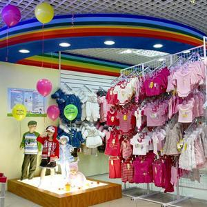 Детские магазины Монастырщины