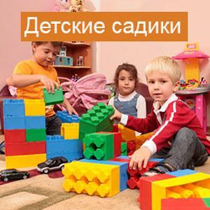 Детские сады Монастырщины