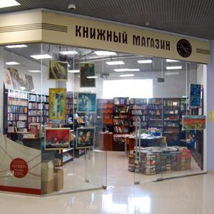 Книжные магазины Монастырщины