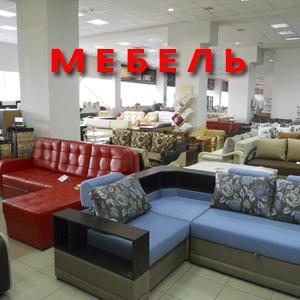 Магазины мебели Монастырщины