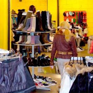 Магазины одежды и обуви Монастырщины
