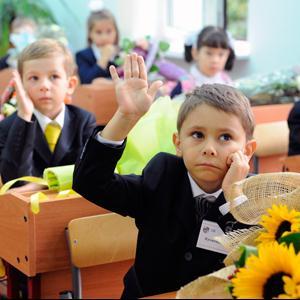Школы Монастырщины