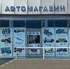 Автомагазины в Монастырщине