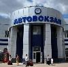 Автовокзалы в Монастырщине