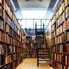 Библиотеки в Монастырщине