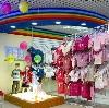 Детские магазины в Монастырщине