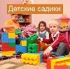 Детские сады в Монастырщине