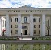 Дворцы и дома культуры в Монастырщине