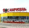 Гипермаркеты в Монастырщине