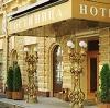 Гостиницы в Монастырщине