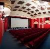 Кинотеатры в Монастырщине