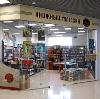 Книжные магазины в Монастырщине
