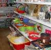 Магазины хозтоваров в Монастырщине