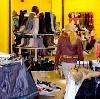 Магазины одежды и обуви в Монастырщине