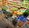 Магазины продуктов в Монастырщине