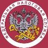 Налоговые инспекции, службы в Монастырщине