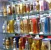 Парфюмерные магазины в Монастырщине