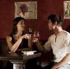 Рестораны, кафе, бары в Монастырщине