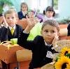 Школы в Монастырщине