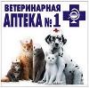 Ветеринарные аптеки в Монастырщине