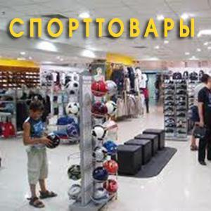 Спортивные магазины Монастырщины
