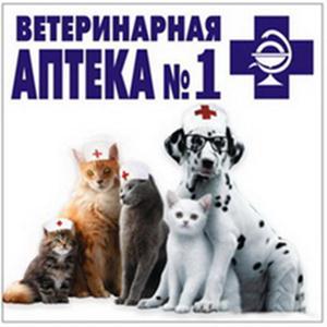 Ветеринарные аптеки Монастырщины